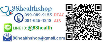 88healthshop